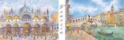 SL 21 Venezia: Basilica di San Marco e il Ponte di Rialto